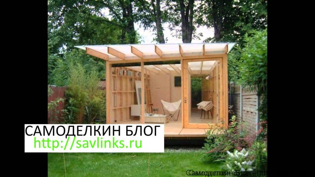 Дома и домики для дачи