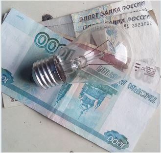 как экономить на электричестве