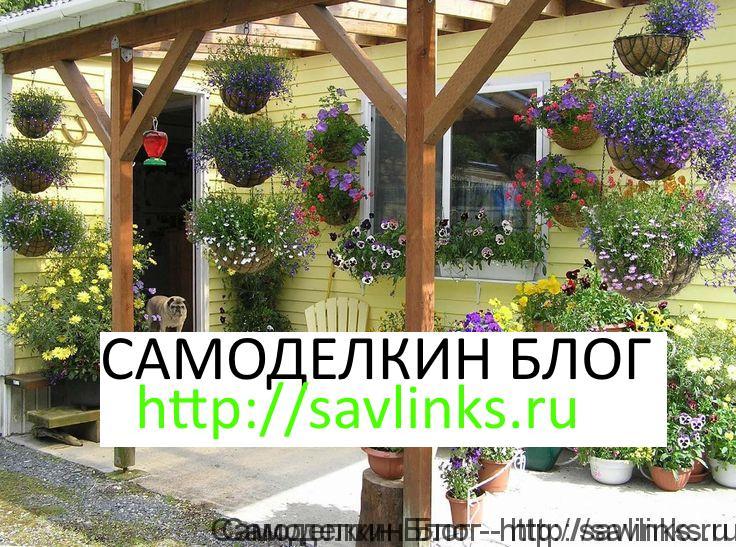 Decor for the garden